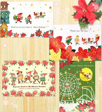 "Postcard ""Christmas set"""