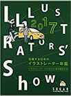 """Active to Japanese illustrator Yearbook ILLUSTRATORS7Show"" 2017 Sugar"