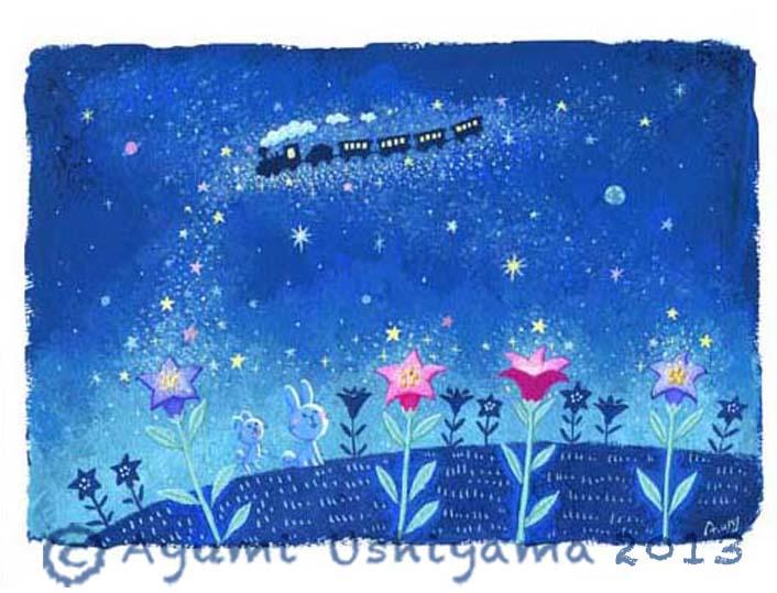 銀河鉄道の夜 水彩・パステル 2013