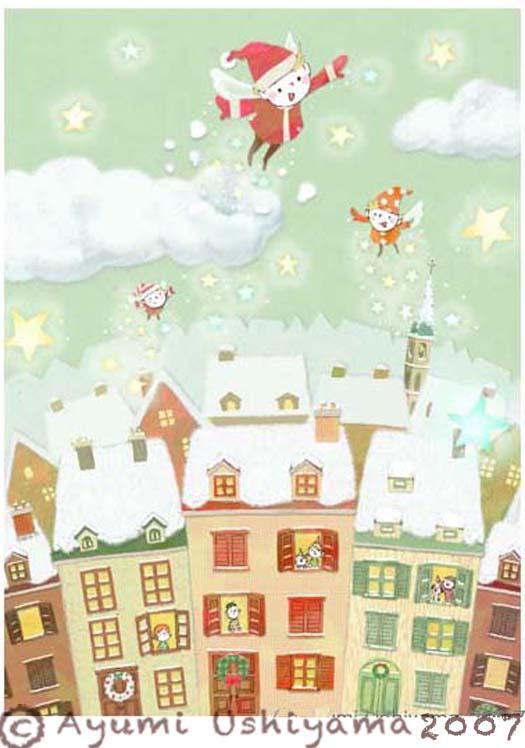 Merry X'mas フォトショップ 2007
