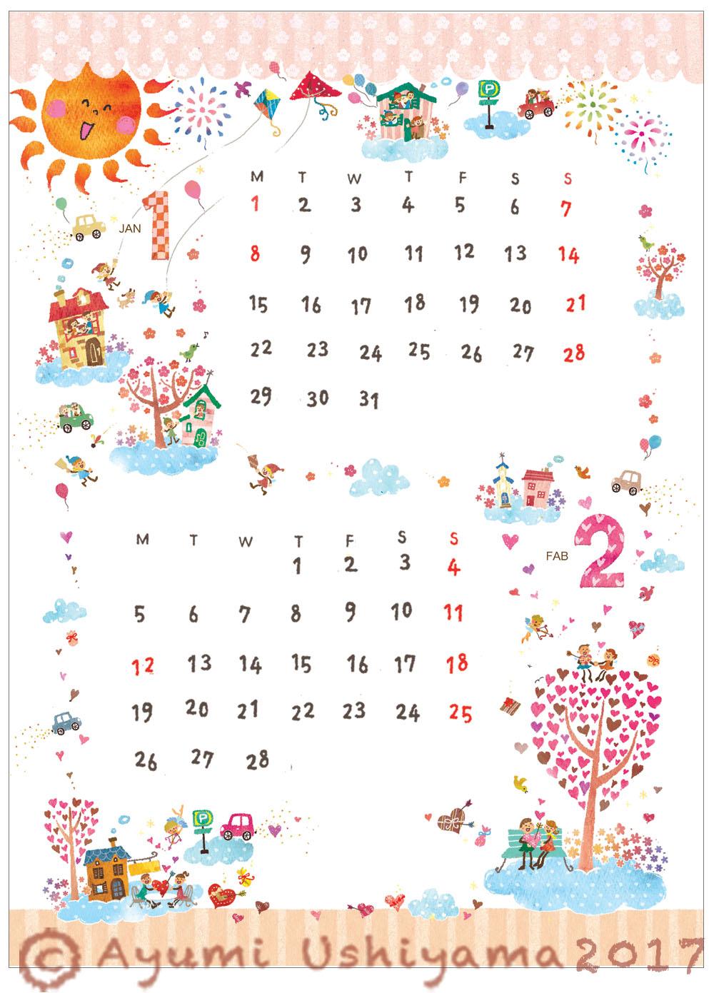 某企業様プレゼン用カレンダー フォトショップ 2017
