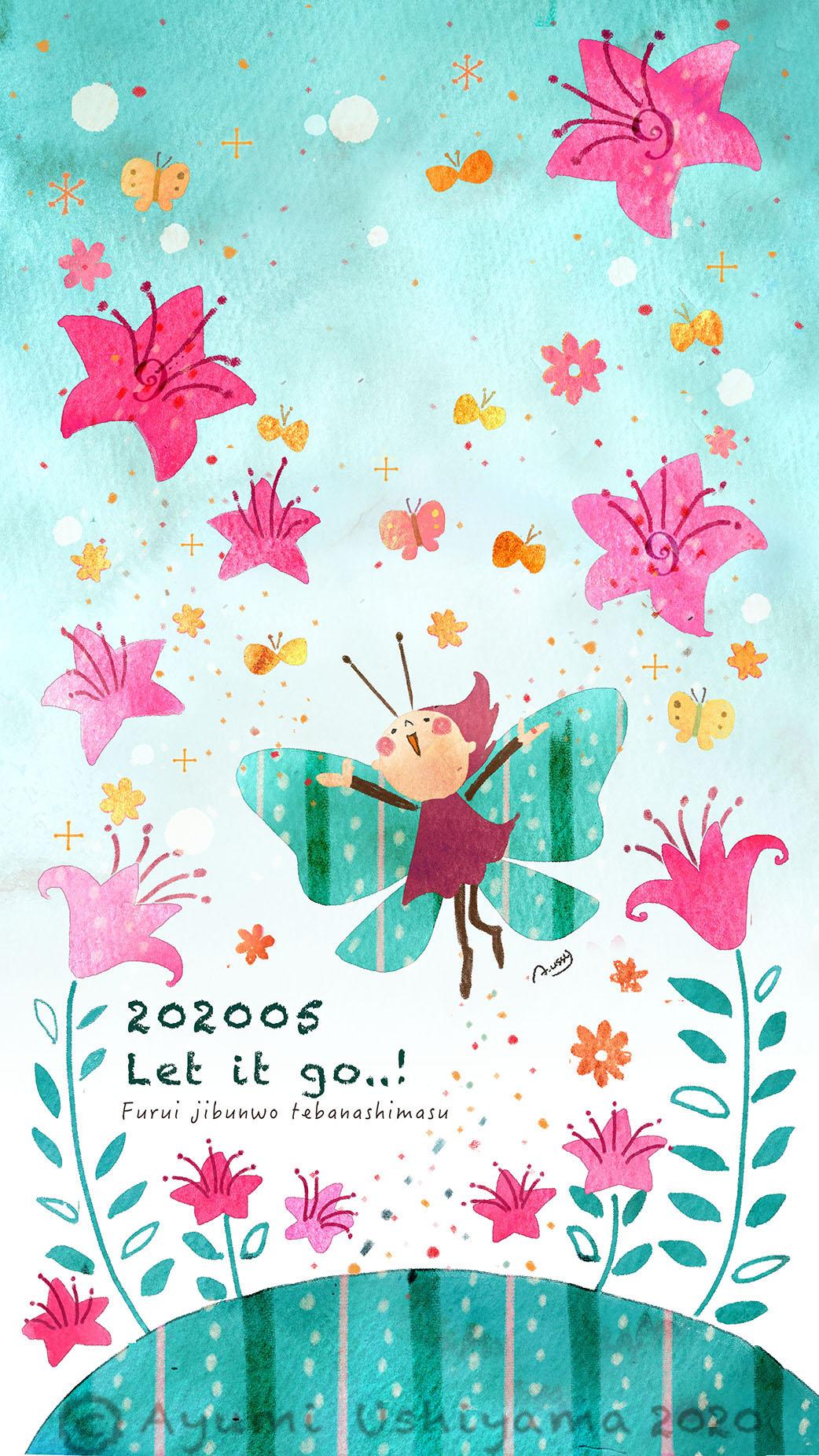 2020.05『Let it go..!』ローマ字