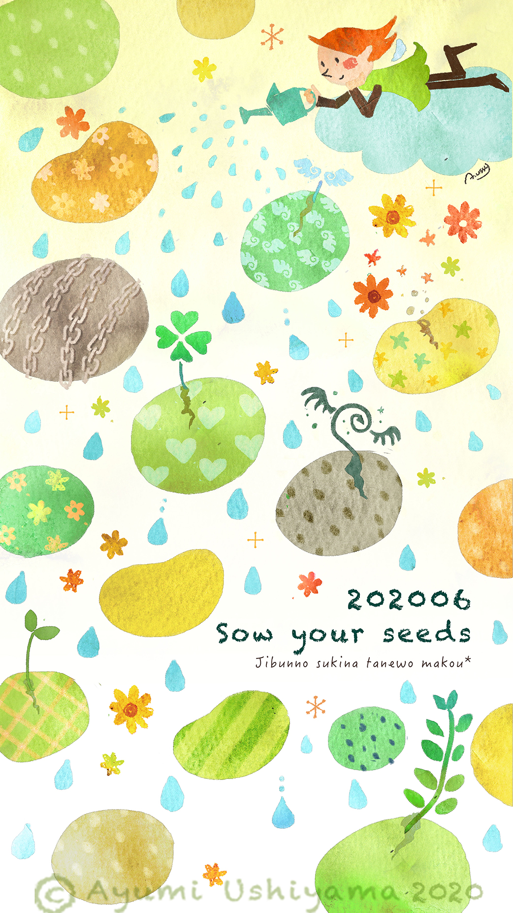 2020.06『Sow your seeds』ローマ字
