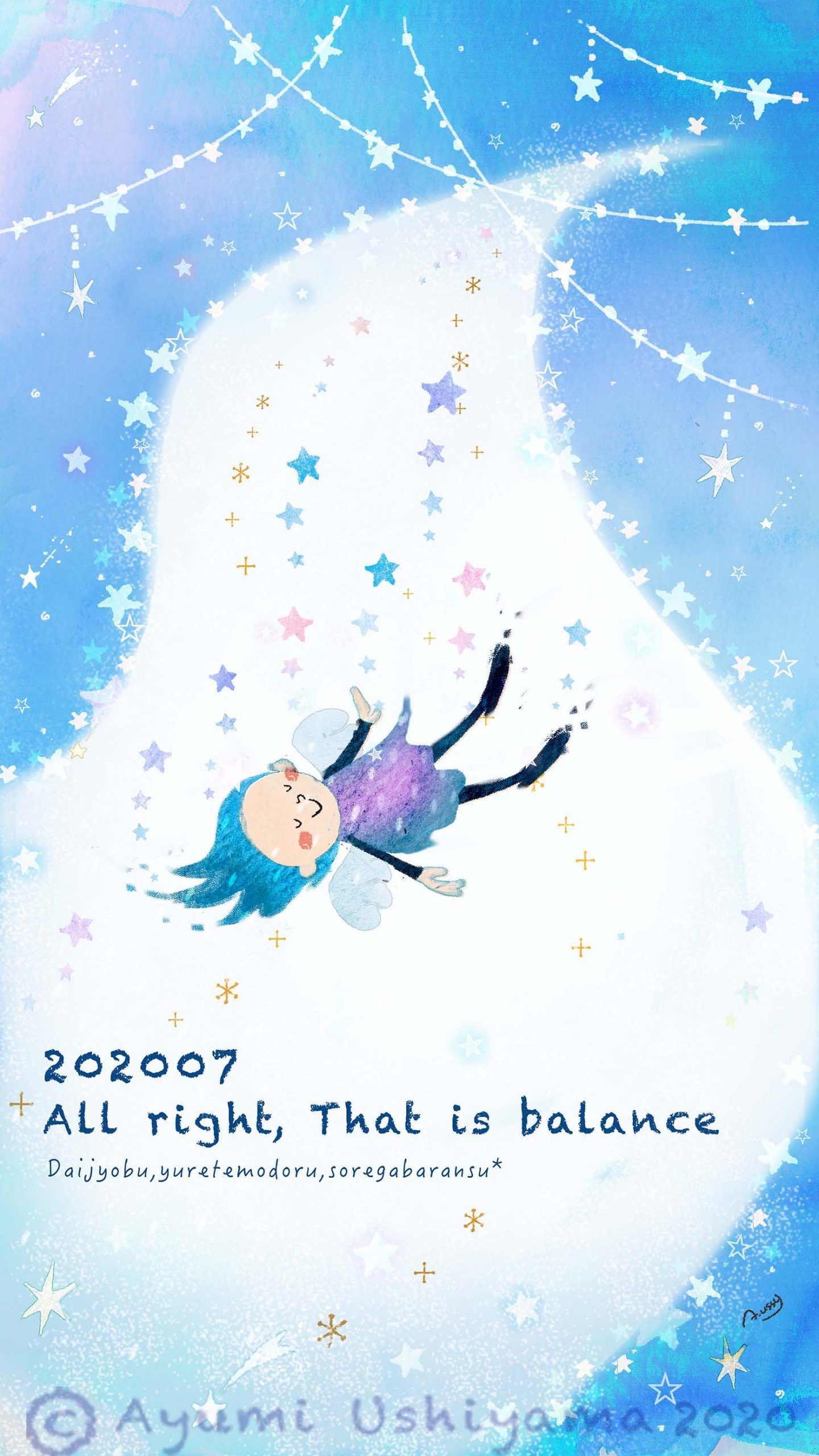 2020.07『All right, That is balance』ローマ字