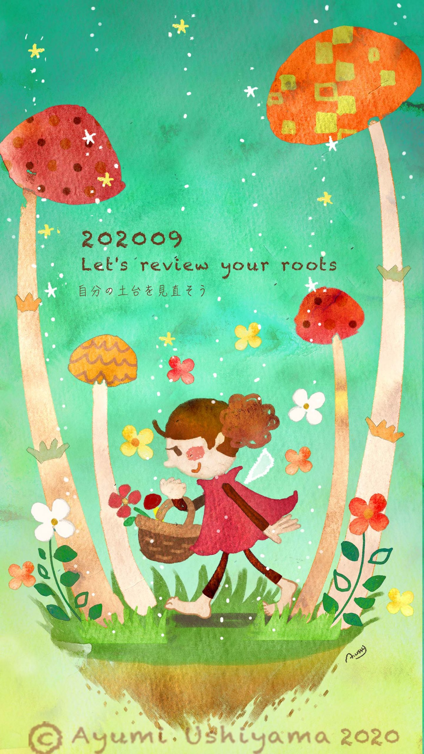 2020.09『Let's review your roots』