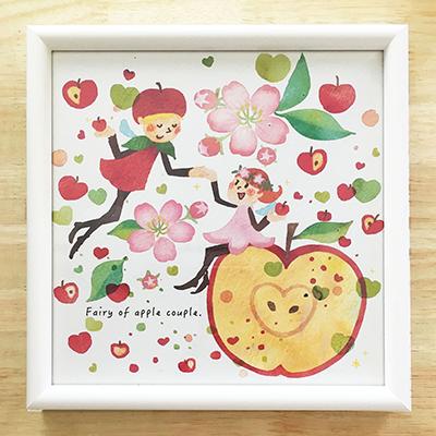 りんごの妖精