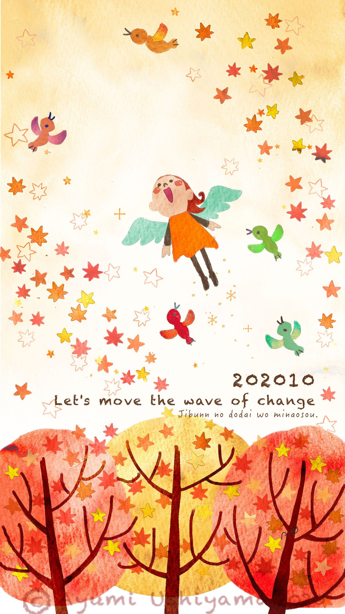 2020.10『Let's move the wave of change』ローマ字