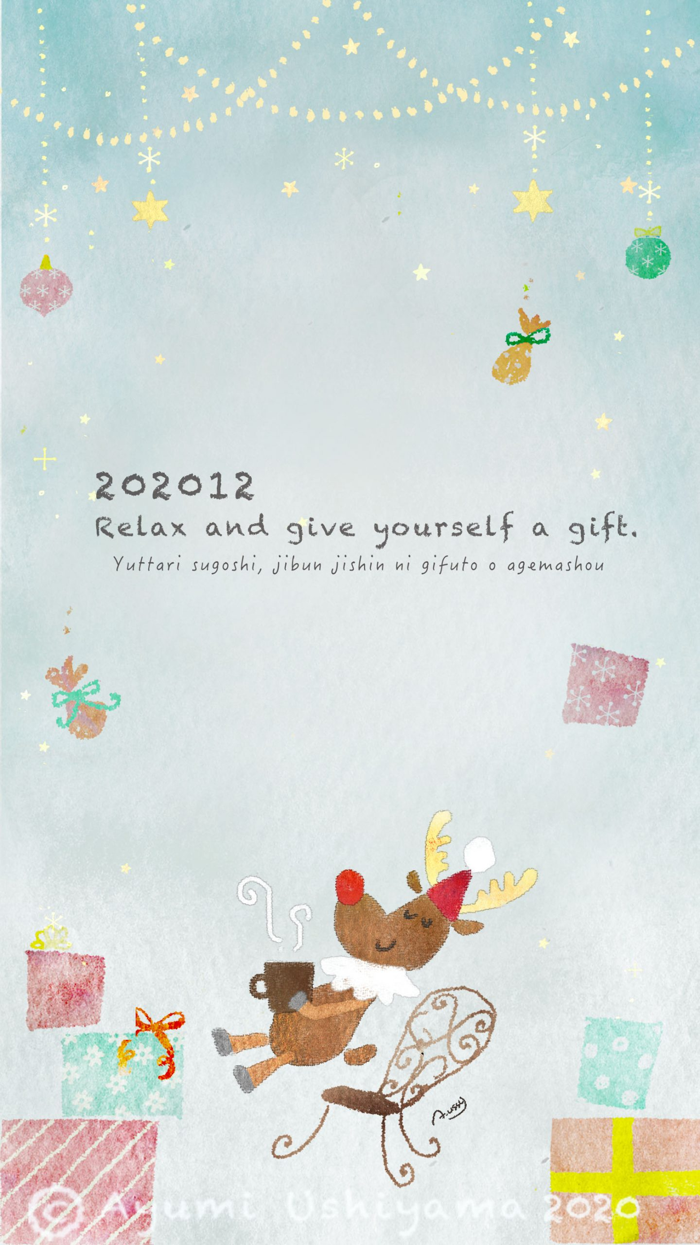 2020.12『Relax and give yourself a gift』ローマ字