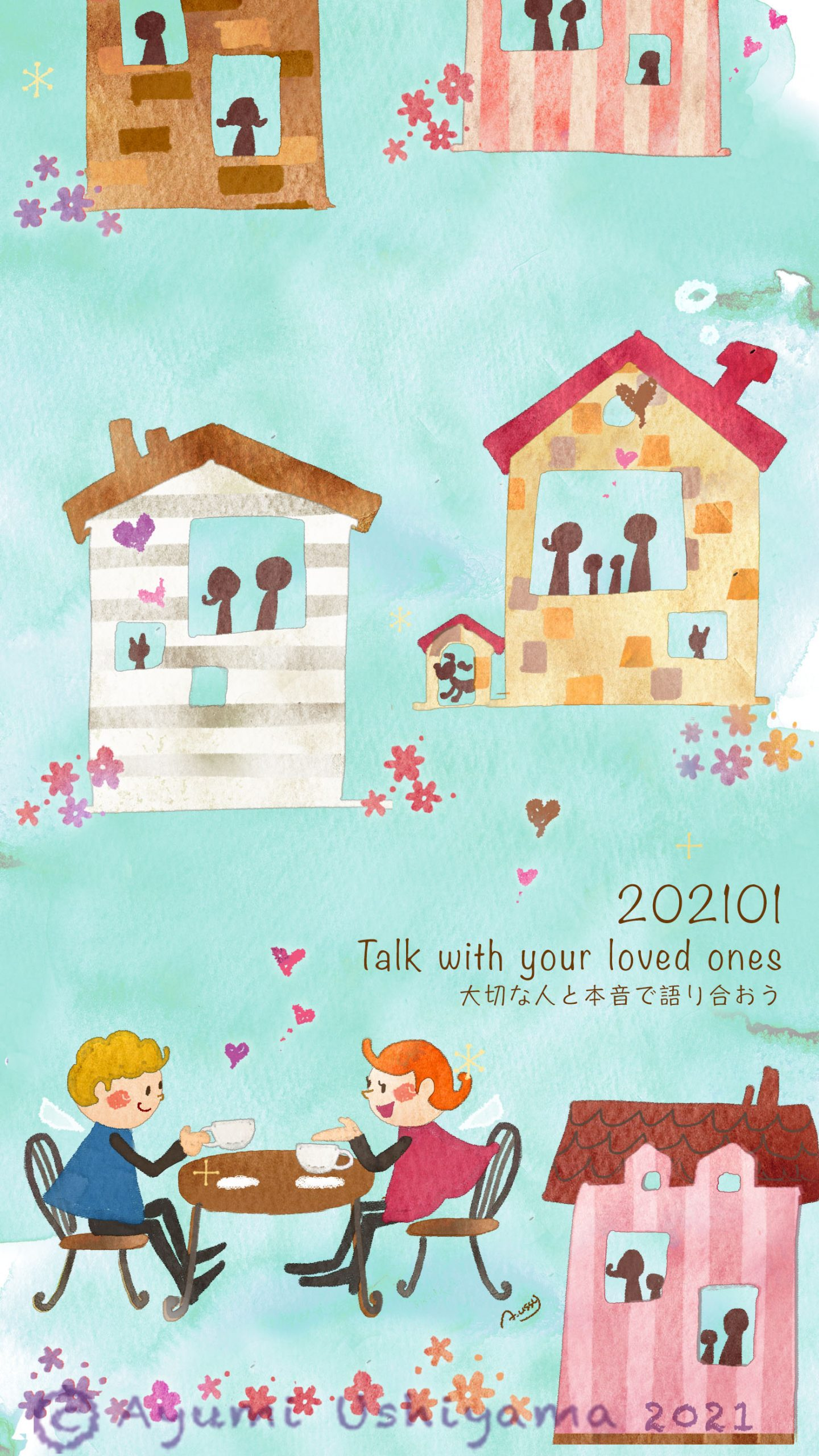 2021.01『Talk with your loved ones』ローマ字
