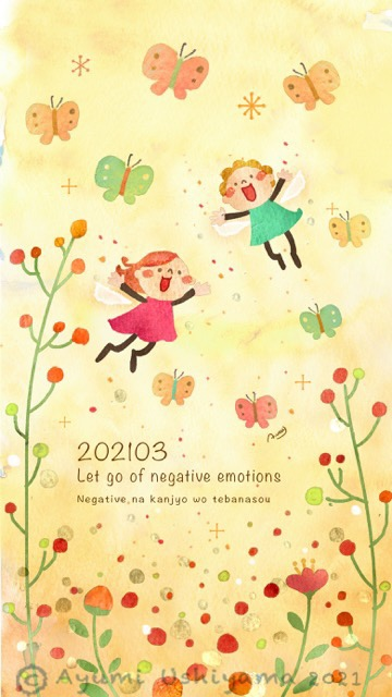 2021.03『Let go of negative emotions』ローマ字