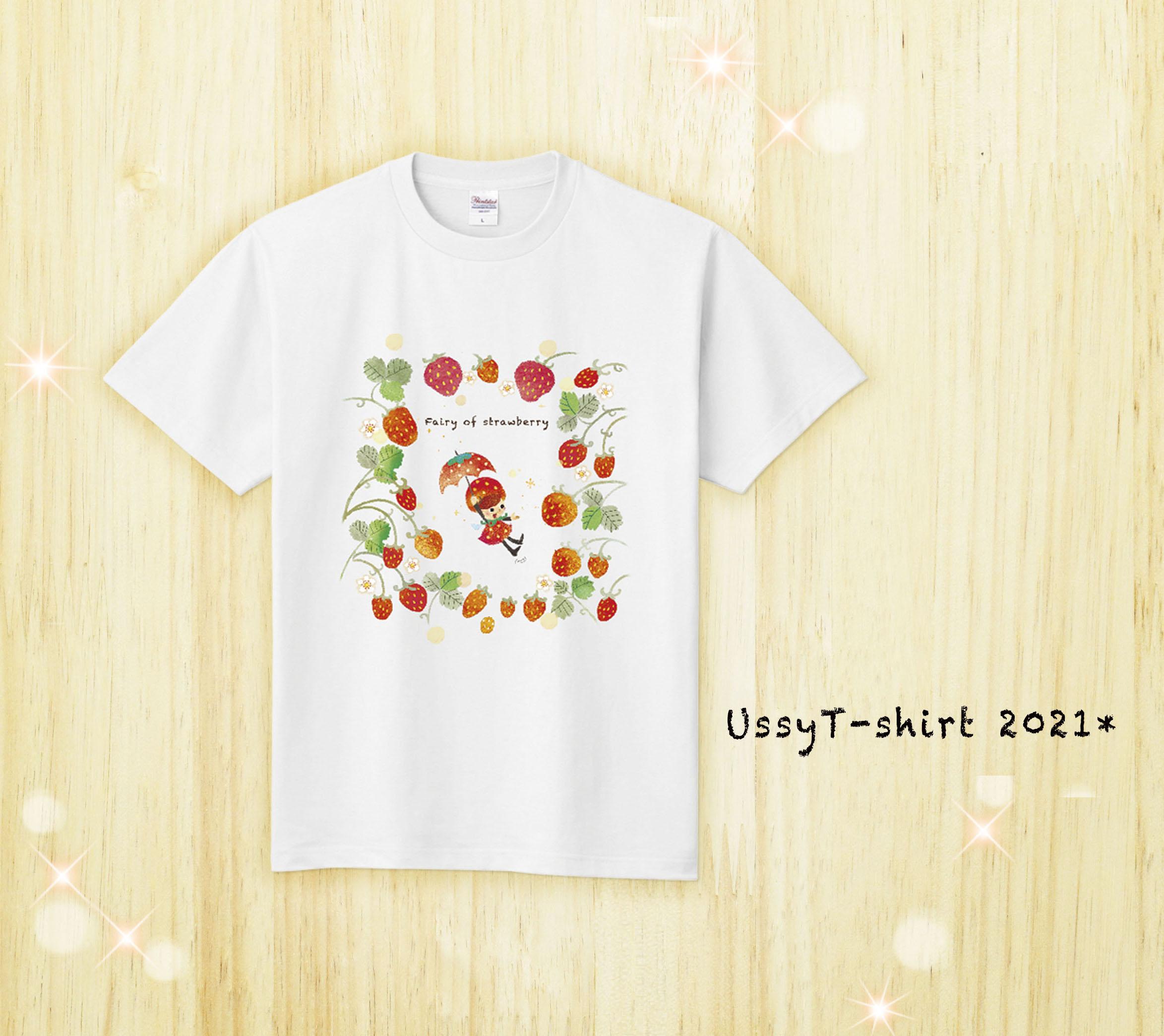 Tシャツ/いちご(白)