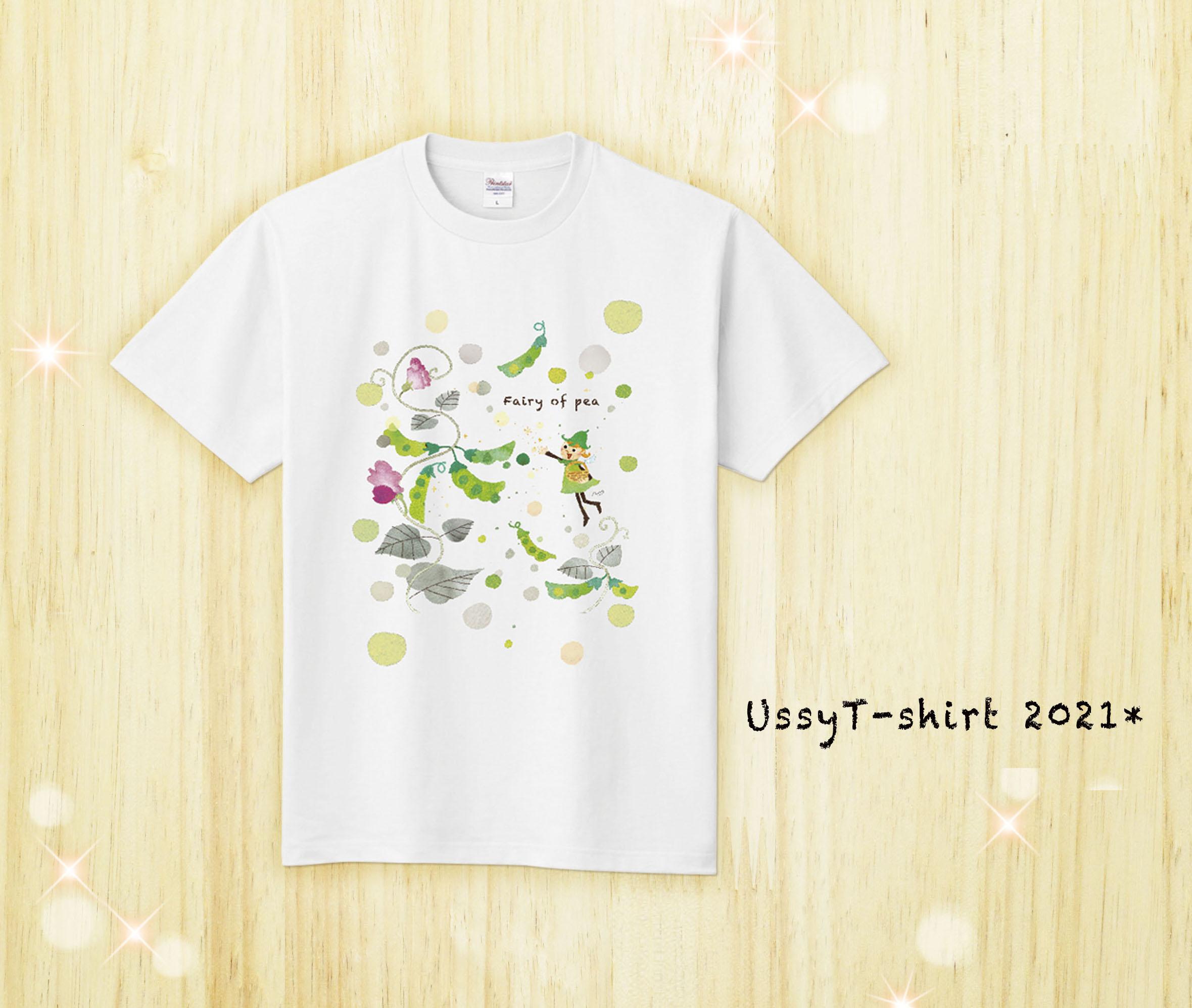 Tシャツ/豆(白)